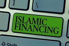 Финансирование текста сочинительства слова исламское Концепция дела для кренить деятельность и вклад который исполняет с sharia стоковые изображения