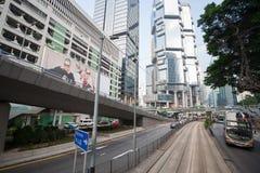 Финансовый район Гонконг ¡ Ð entral Стоковое Изображение RF