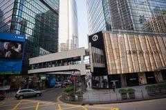 Финансовый район Гонконг ¡ Ð entral Стоковые Изображения RF