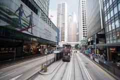 Финансовый район Гонконг ¡ Ð entral Стоковое Фото