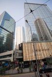 Финансовый район Гонконг ¡ Ð entral стоковая фотография rf