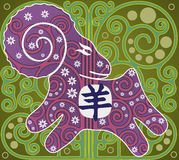 Фиолетовые овцы Стоковая Фотография RF