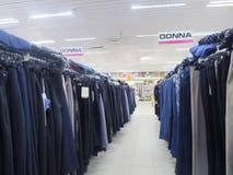 фирмення наименование одевая авторское право отсутствие магазина предметов Стоковое фото RF
