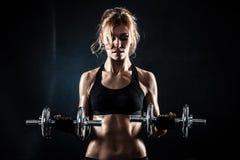 Фитнес с гантелями Стоковая Фотография RF