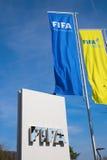 ФИФА размещает штаб стоковое изображение