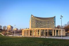 Филармонический в Gorzow Wielkopolski стоковая фотография rf