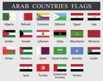 Флаги арабских стран иллюстрация вектора