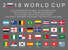 Флаги кубка мира 2018 ФИФА 32 стран Стоковая Фотография RF