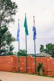 Флаги от Бразилии, Парагвая и Аргентины на Marco das Tres Fron Стоковые Изображения RF