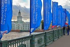 Флаги чашки конфедераций на мосте дворца Стоковая Фотография RF