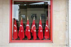Флаги Turkish в Анкаре Стоковое Изображение RF