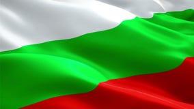 Флаг Болгарии развевая Национальный болгарский развевать флага 3d Знак анимации петли Болгарии безшовной Болгарский ба разрешения акции видеоматериалы