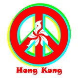 Флаг Гонконга как знак пацифизма иллюстрация штока