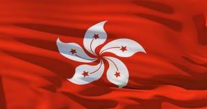 Флаг Гонконга на предпосылке текстуры шелка Высококачественная иллюстрация 3d иллюстрация штока