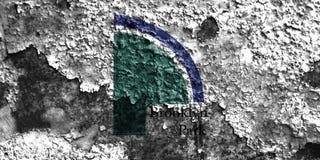 Флаг задымления городов Brooklyn Park, положение Минесоты, Соединенные Штаты  Стоковая Фотография