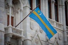 Флаг земли Szekely венгерского парламента Стоковые Изображения RF