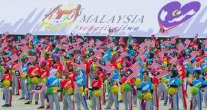 Флаг Малайзии, Jalur Gemilang стоковые фото