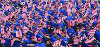 Флаг Малайзии, Jalur Gemilang стоковое изображение rf