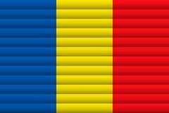 Флаг Румынии также вектор иллюстрации притяжки corel иллюстрация вектора