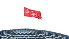 Флаг Советского Союза СССР развевая в ветре Slowmotion иллюстрация вектора