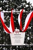 Флаг соотечественника австрийский украшает имперские сады Стоковое Изображение