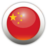 флаг фарфора кнопки aqua Стоковые Изображения RF