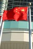 флаг фарфора Стоковое Изображение RF