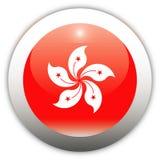 флаг Hong Kong кнопки aqua Стоковая Фотография RF