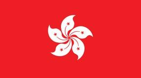 флаг Hong Kong Стоковая Фотография