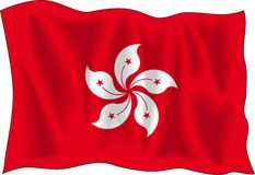 флаг Hong Kong Стоковые Фото
