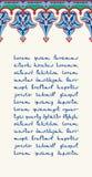 Флористический шаблон для вашего дизайна Традиционный турецкий орнамент тахты ½ ¿ ï Iznik бесплатная иллюстрация