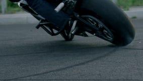Фокусы мотоцилк сток-видео