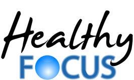 фокус здоровый Стоковые Изображения