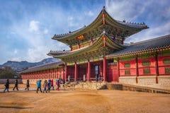 фольклорный дворец соотечественника музея Кореи gyeongbokgung стоковое фото rf