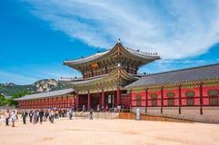фольклорный дворец соотечественника музея Кореи gyeongbokgung стоковые фото