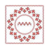 Фольклорный дизайн вектора рамки орнамента этнический бесплатная иллюстрация