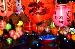 Фонарики китайского Нового Года Стоковые Изображения RF