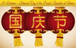 Фонарики традиционного китайския чествуя китайский национальный праздник, иллюстрацию вектора иллюстрация штока