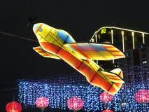 Фонарик аэроплана китайский - средний фестиваль осени стоковые фото