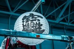 Фонарик белизны традиционного китайския круглый бумажный стоковое фото rf