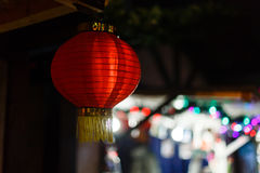 Фонарик рождества китайский, XI `, Китай Стоковые Фотографии RF