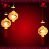фонарик средний w празднества осени китайский Стоковое фото RF