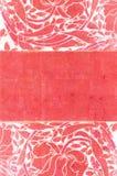 фоновое изображение симпатичное Стоковые Изображения