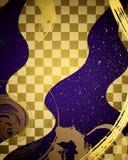 фоновое изображение Стоковая Фотография
