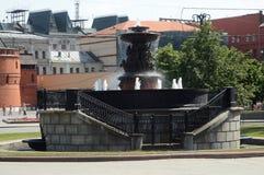 Фонтан в городской Москве стоковое изображение