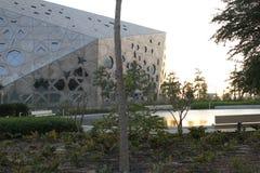 Фонтан в оперном театре, Кувейте Стоковые Изображения