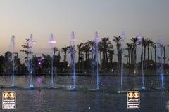 Фонтан в оперном театре, Кувейте Стоковые Фото