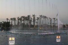 Фонтан в оперном театре, Кувейте Стоковая Фотография RF