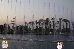 Фонтан в оперном театре, Кувейте Стоковое Изображение RF