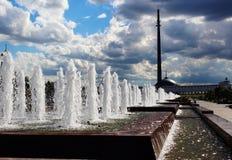 Фонтан в парке победы Стоковое Фото